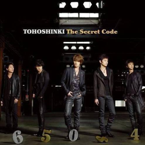 the_secret_code